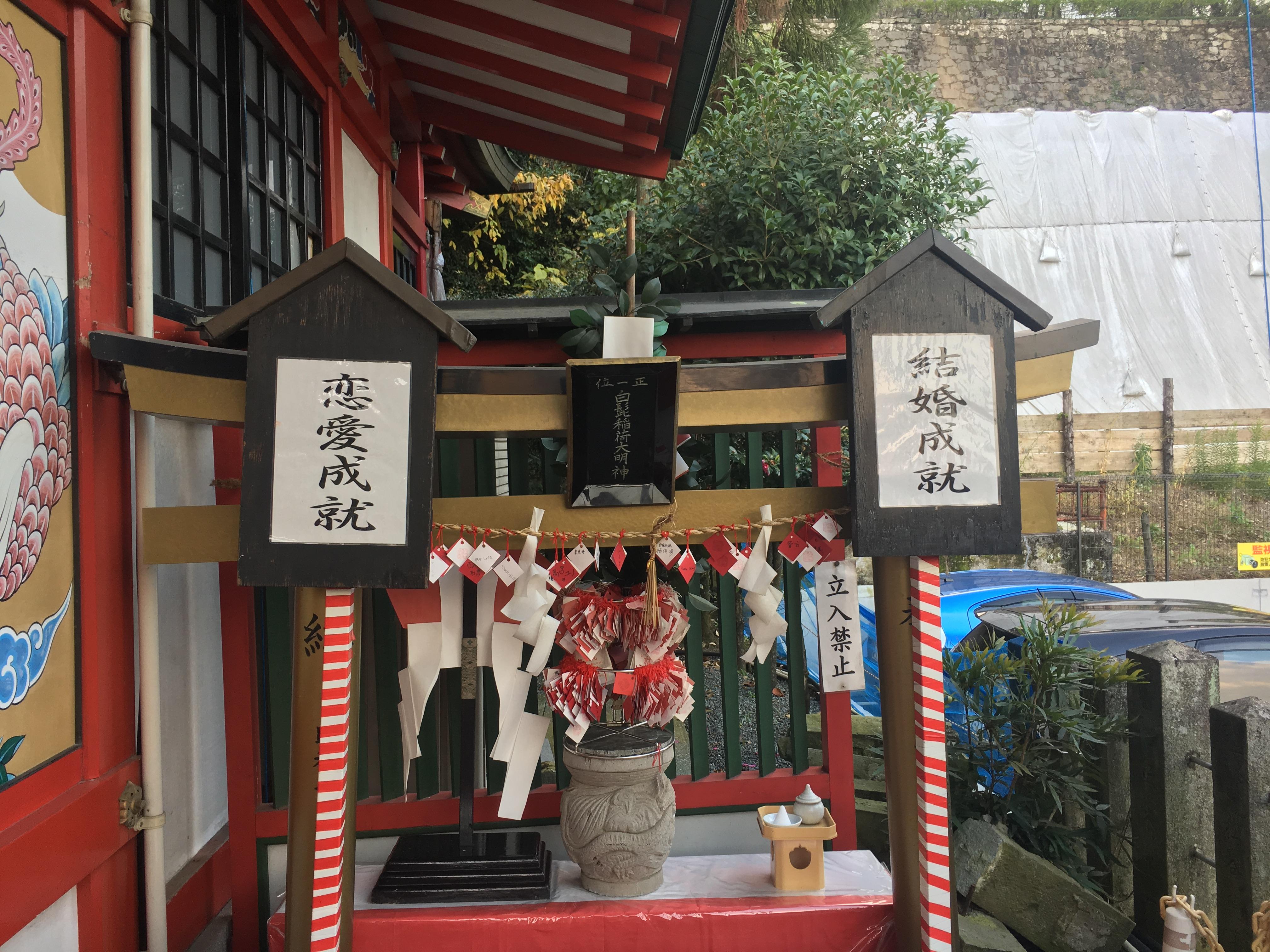 熊本城稲荷神社で恋愛と復縁の願い成就